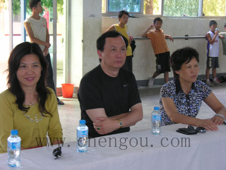 台北市体育文化交流协会访问武术院