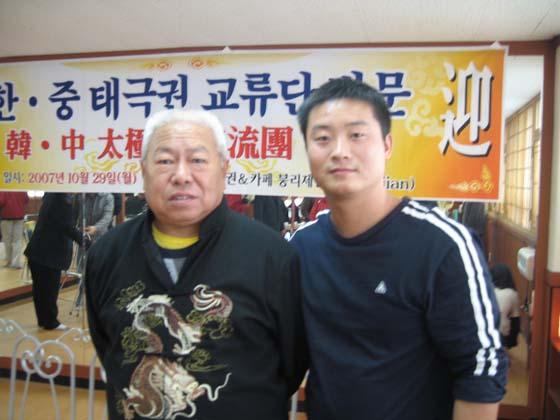 2007年杨宝忠韩国行