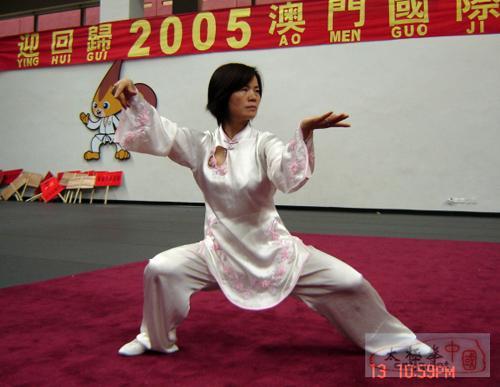 温州王西安拳法研究会副会长王丽华