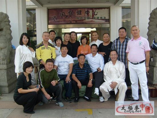 王西安大师在温州