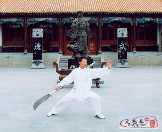 中国太极拳优秀人才——朱学峰