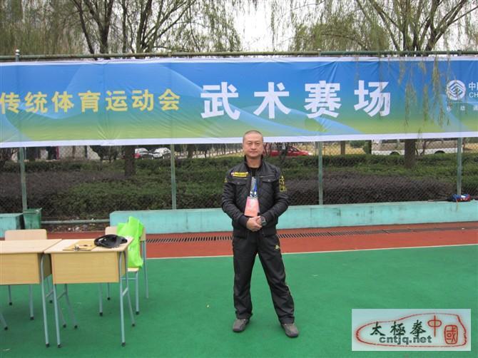 徐胜老师担任浙江少数民族运动会裁判