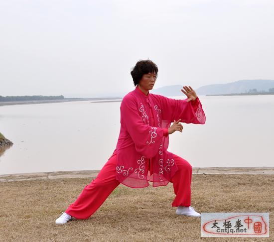 王翠花陈式太极拳老架一路