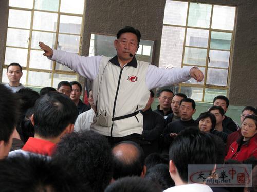 陈小旺大师2010年培训班