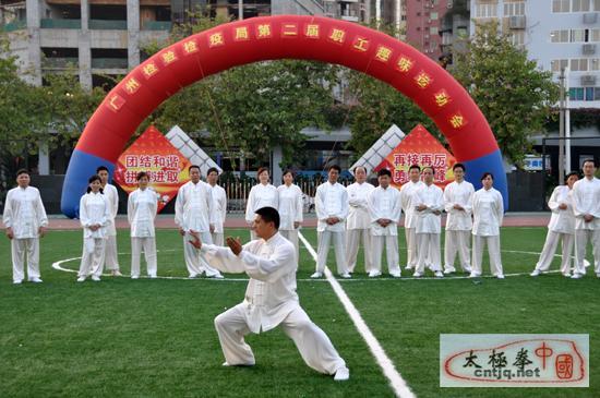 广州检验检疫局举办迎亚运运动会