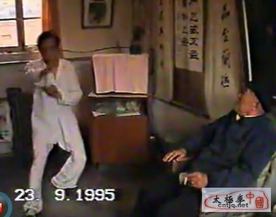 1995年李经梧给任忠信讲劲