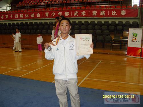 徐胜学生参加温州第十四届运动会