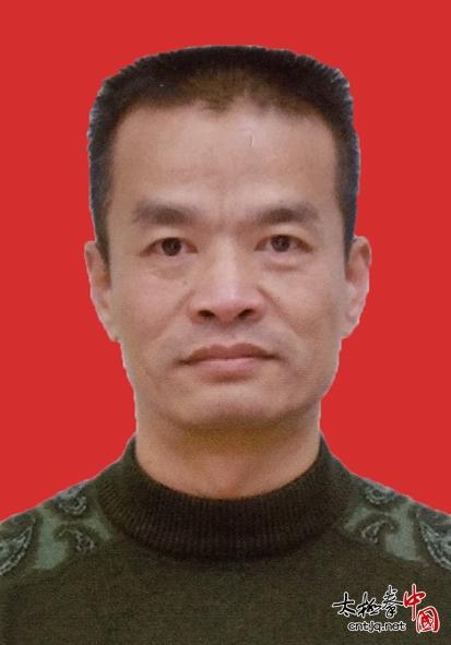 李杰_教练资格证认证查询_电子政务_中国太极拳网图片