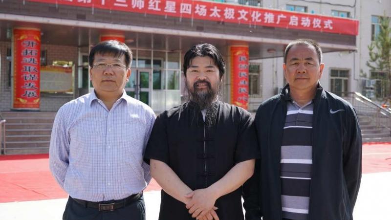 太极名家张保忠受邀参加新疆兵团第十三师红星四场太极文化推广启动仪式