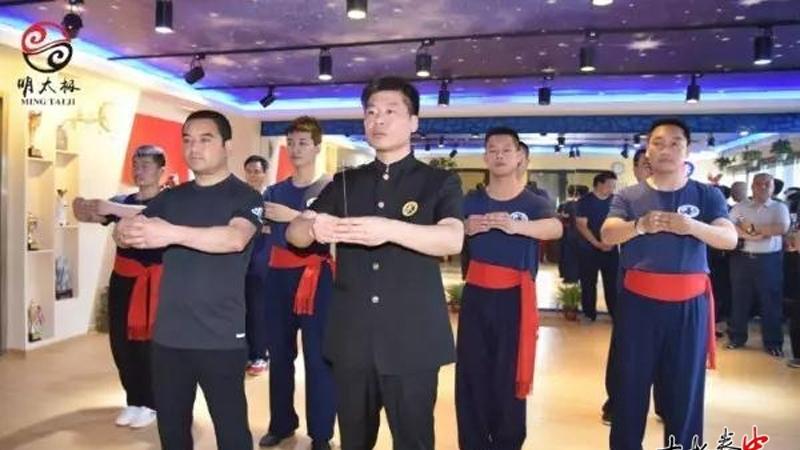 北京任明明太极拳培训中心——东城分馆隆重开业