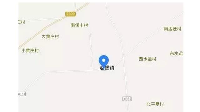 温县和式太极拳学院招生