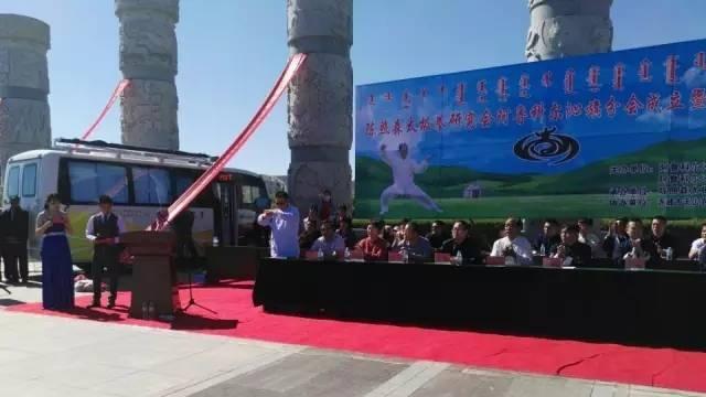 陈照森太极拳研究会内蒙古阿鲁科尔沁旗分会成立