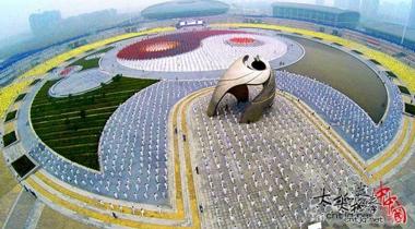 第九届中国·焦作国际太极拳交流大赛暨2017云台山国际旅游节即将开幕