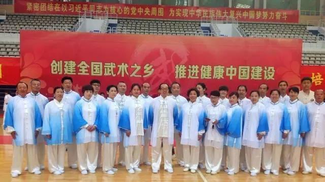 和式太极拳助推焦作申报中国武术之乡