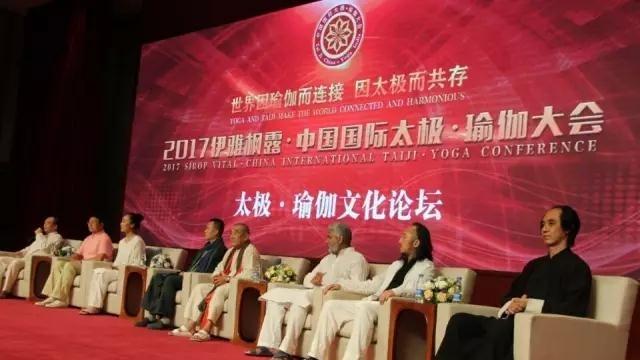 北京静平太极拳馆馆长白安有带队出席2017伊雅枫露中国国际太极·瑜伽大会