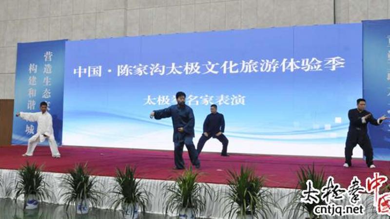 【最新图片】六大门派领军人齐聚陈家沟 太极拳名家表演