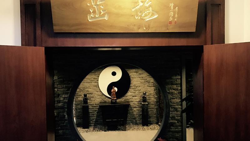 杭州菡梅太极拳馆