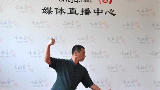 【专访】上海天才太极院执行院长——于超亚