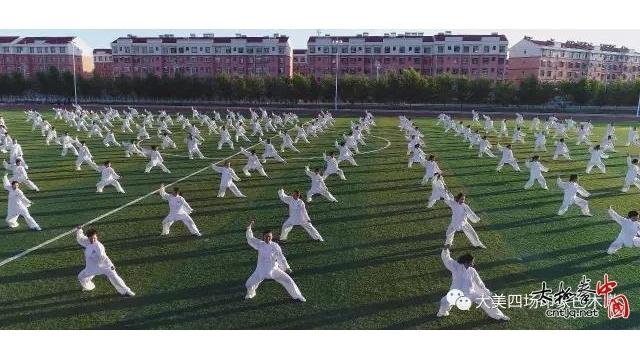 太极名家张保忠应邀参加新疆兵团十三师全民健身日暨太极文化推广表演活动