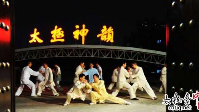 马国相——太极拳的教与学