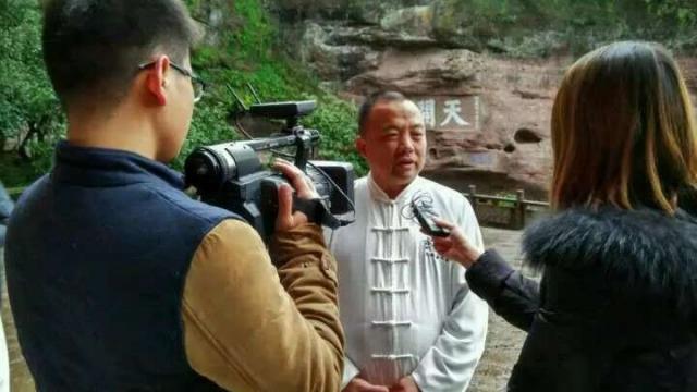 齐云山打造太极养生文化
