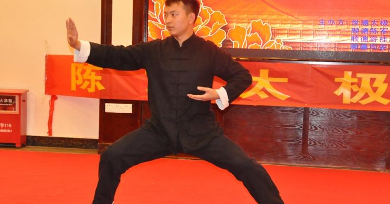 陈大伟在顺德陈军团新春联谊会上精彩太极拳综合套路表演