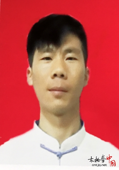 太极拳一级拳师——郭文明