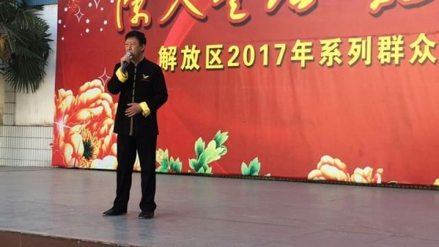 """""""感恩家乡,传承太极""""王西安大师全国公益巡教活动焦作站成功举办"""